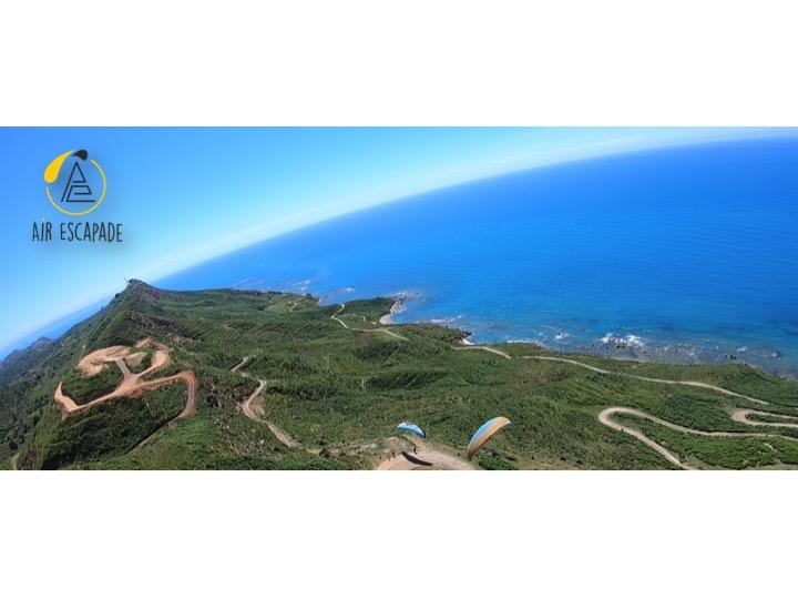 Albanie+vacances+pas cher